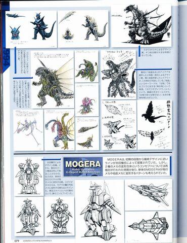 File:SpaceGodzilla and Moguera full concept art.jpg