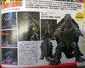 SH MonsterArts Gamera 1996 3