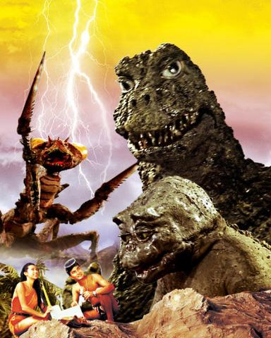 File:Son of Godzilla - Artwork.png