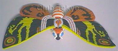 File:Bandai HG Set 2 Mothra.jpg