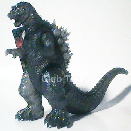 File:Bandai Japan 2001 Movie Monster Series - Godzilla 2001 (Theatre Exclusive).jpg