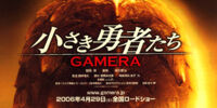 Gamera: The Brave