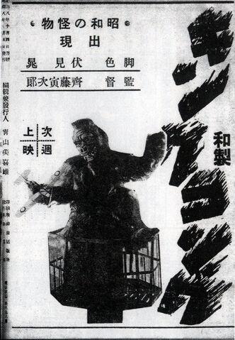 File:KINGU kONGU.jpg