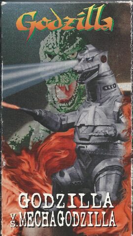 File:Godzilla VS Mechagodzilla Boxart.jpg