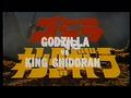 91gojira vs kingugidora2