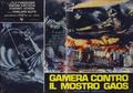 Gamera - 3 - vs Gyaos - 99999 - 2 - Italian Poster