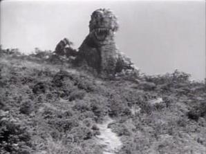 File:Oto island.jpg