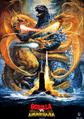 Godzilla vs. King Ghidorah Poster International 2