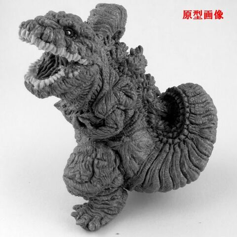 File:Shingoji netsuke 002.jpeg