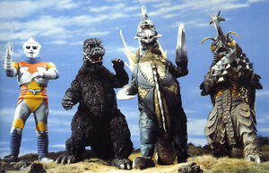 Godzilla gigan megalon jetjaguar
