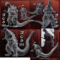 HG Godzilla Resurgence Figures