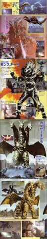 File:Final wars book 2.jpg