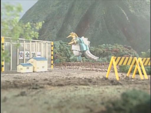 File:Godzillaislandstory1102.jpg