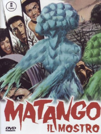 File:Italian Matango DVD.jpg