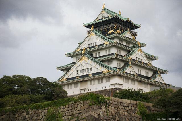 File:Osaka Castle.jpg