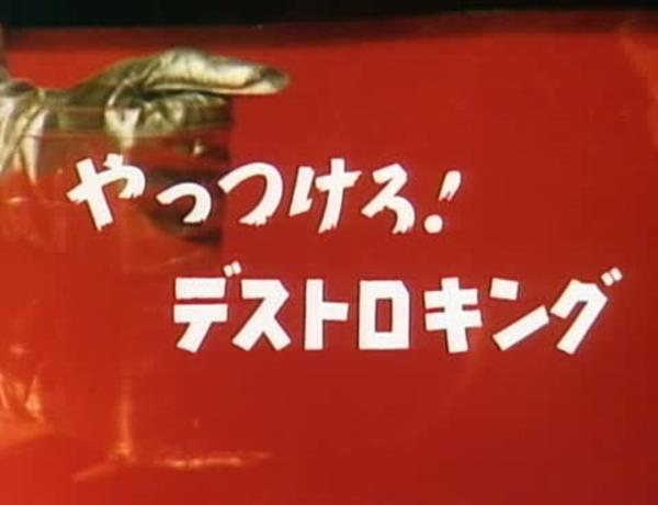 File:ZF EP2 Title.jpg