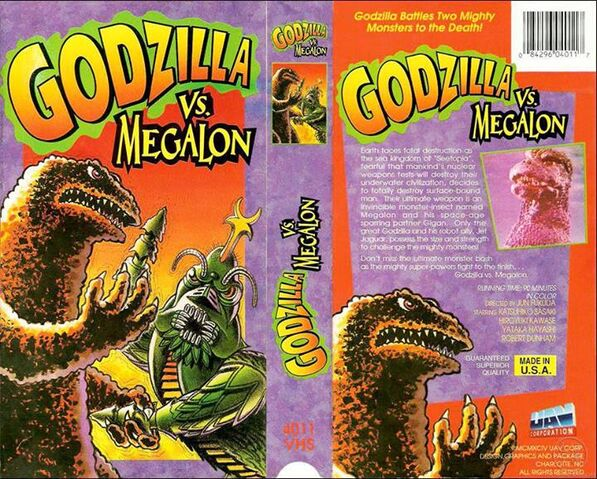 File:Godzilla vs. Megalon VHS Cover.jpg