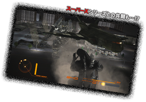 File:PS3G - G-Force Forces 2.png