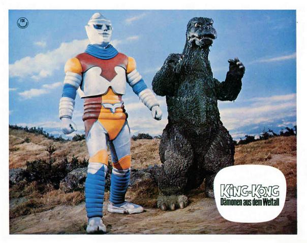 File:Godzilla vs. Megalon Lobby Card Germany 1.png