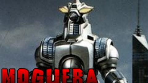 MOGUERA Sounds (Godzilla vs