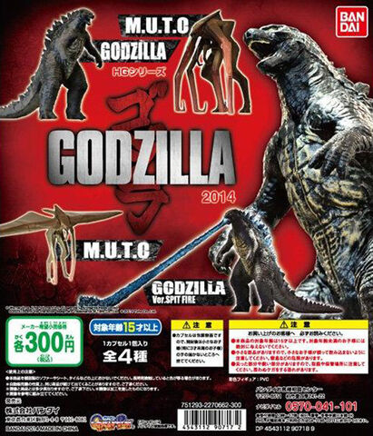 File:Godzilla 2014 Merchandise - Bandai High Grade Gashapon capsule toys back.jpg