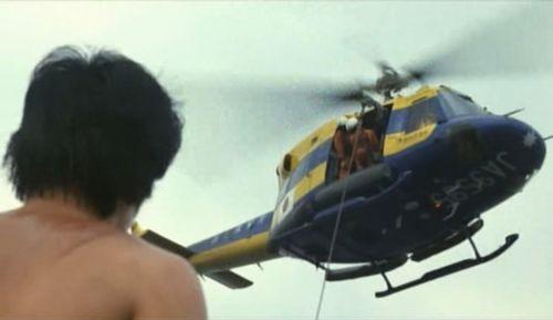 File:Bell-212.jpg