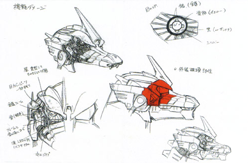 File:Concept Art - Godzilla Tokyo SOS - Kiryu Damaged Eye 1.png