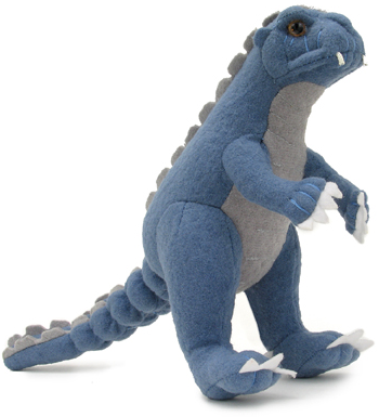 File:Toy Baby Godzilla Mini ToyVault Plush.png