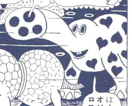 GodzillaShigeruSugiuraShonenKurabu2015February11