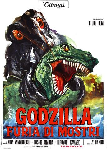 File:Godzilla vs. Hedorah Poster Italy 2.png