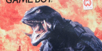Gamera: Guardian of the Universe (Gameboy)