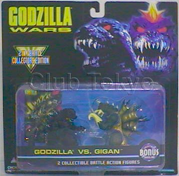 File:Godzillatrendmasters5.JPG