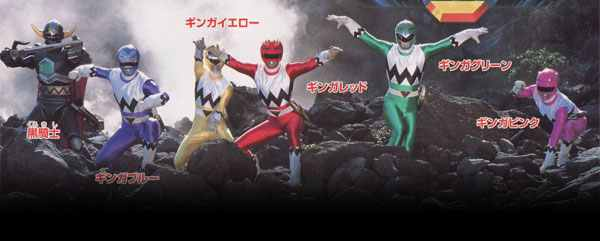 File:Data-top-gingaman.jpg