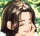 Ayumi Oikawa