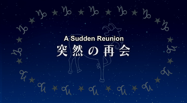File:TitleCard11.png