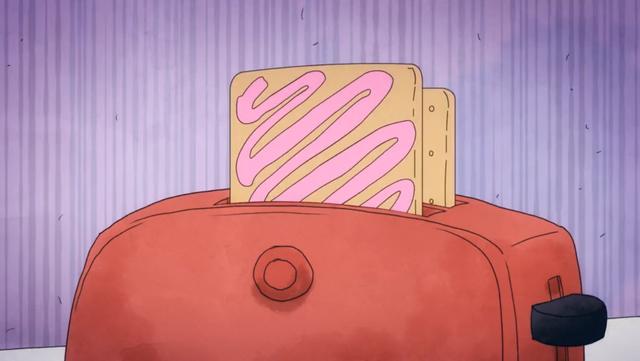 File:Strawberry Toaster Strudels.png