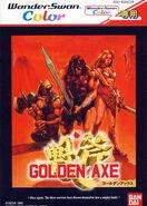 Golden Axe WSC