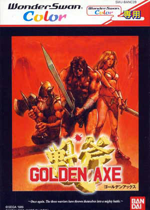 File:Golden Axe WSC.jpg