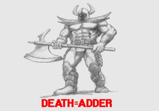 File:Arcade Death Adder.png