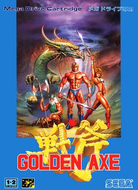 Golden Axe MDJ