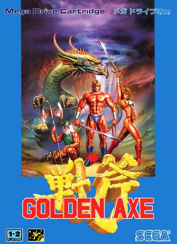File:Golden Axe MDJ.jpg