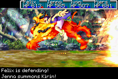 File:SummonKirin.jpg