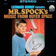 Musicouterspace