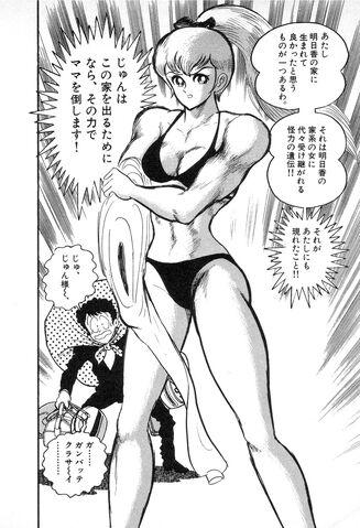File:Jun Asuka Manga Bikini.jpg