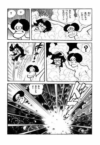 File:Alphonne getting killed Manga.jpg