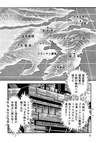 File:Violence Jack Japan Map.jpg