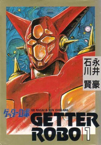 Archivo:Getter Robo Cover.jpg
