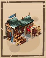 File:Sawmill2.jpg