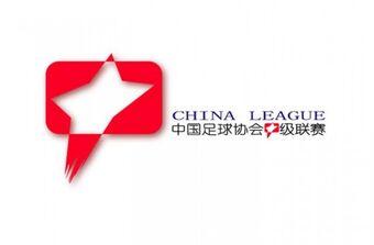 China-league-one-logo-640x420