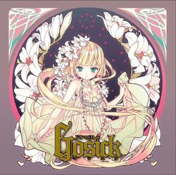 Gosick Audio Drama cover